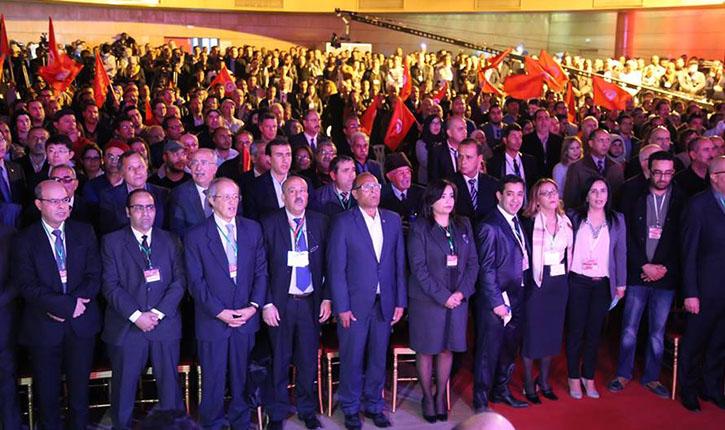 حراك تونس الارادة