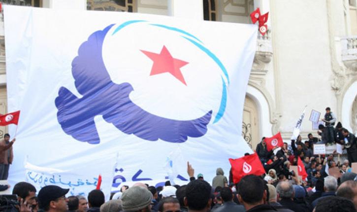النهضة تونس
