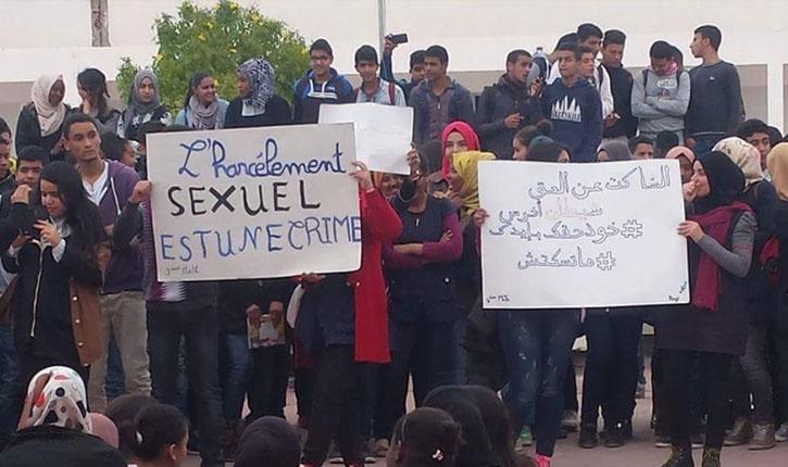 احتجاج تلاميذ قابس