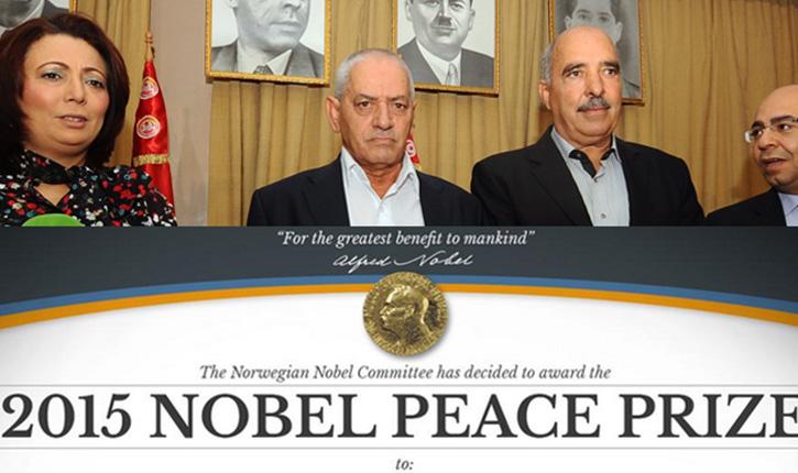 الرباعي الحوار نوبل