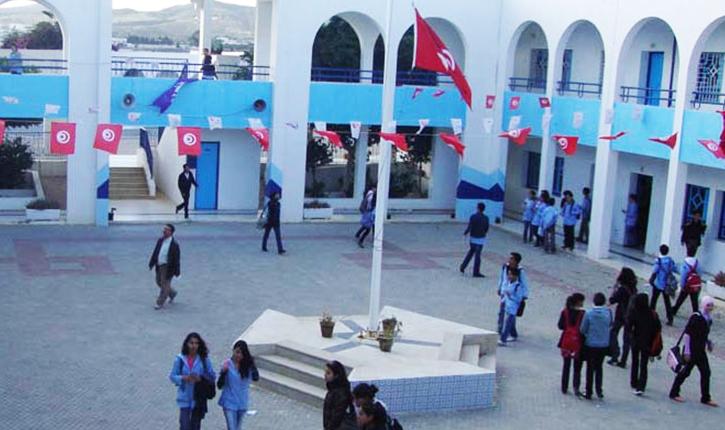 المدرسة التونسية
