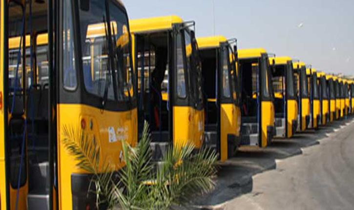 حافلات نقل تونس