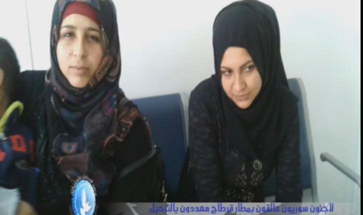 سوريون في قرطاج