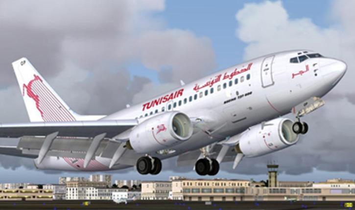 الخطوط التونسية اقلاع