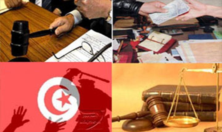 فساد في تونس