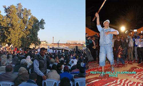 هشام الجخ في دوز