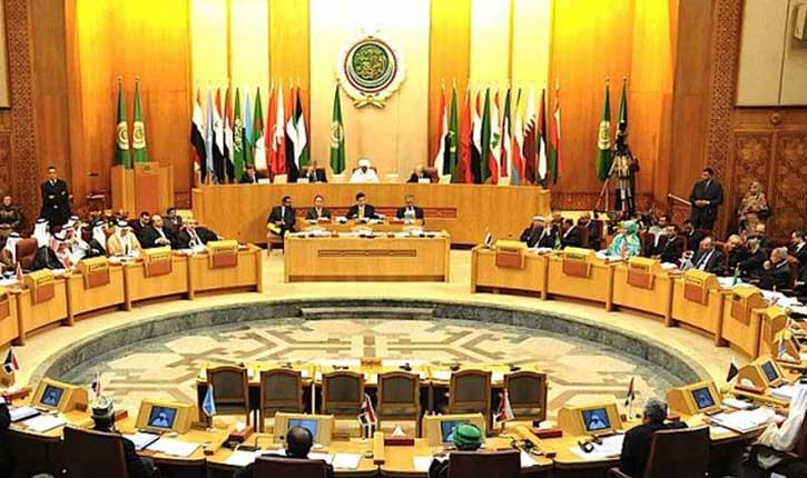 وزراء الخارجية العرب