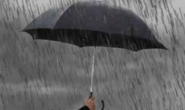 أمطار..