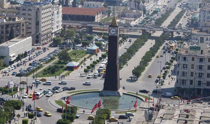 الهوية التونسية
