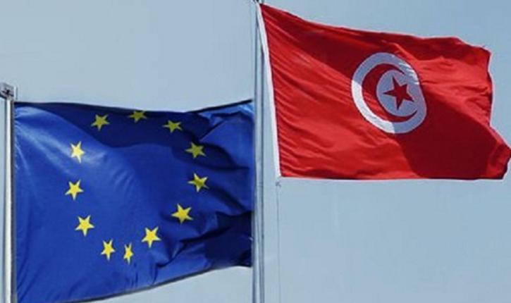 تونس الاتحاد الأوروبي
