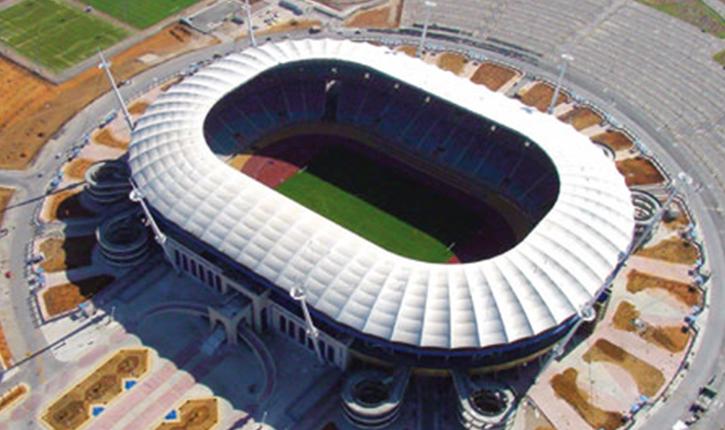 ملعب رادس الأزولمبي