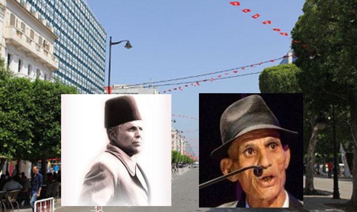 مناجاة بورقيبة واولاد احمد