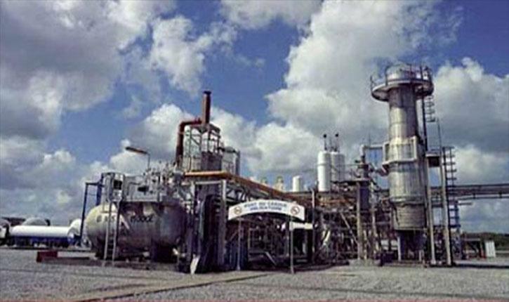 المجمع الكيميائي