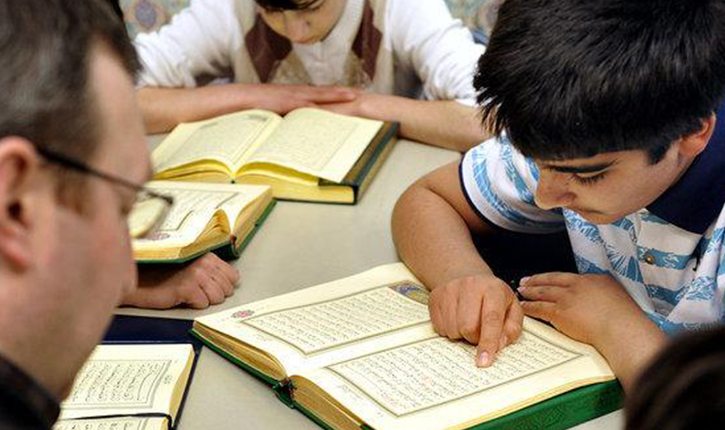 تعليم القرآن