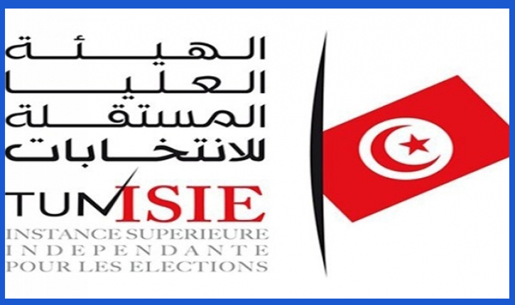 تونس: هيئة الانتخابات تعلن عن النتائج الأولية للدور الأول للرئاسية السابقة لأوانها - أنباء تونس