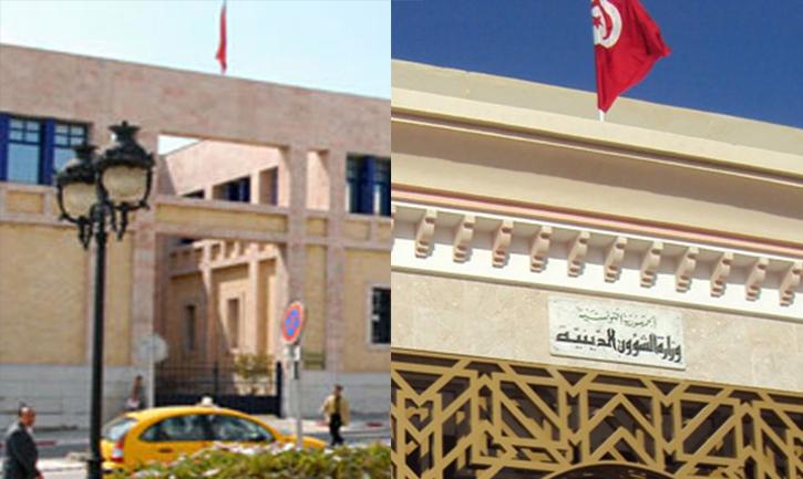 وزارة الدين في الثقافة