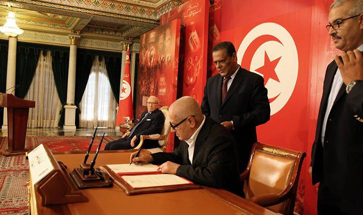 اتفاق قرطاج 1
