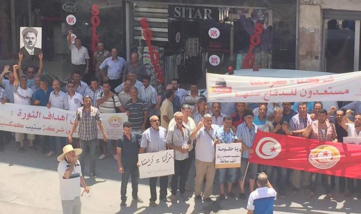 احتجاج العمال
