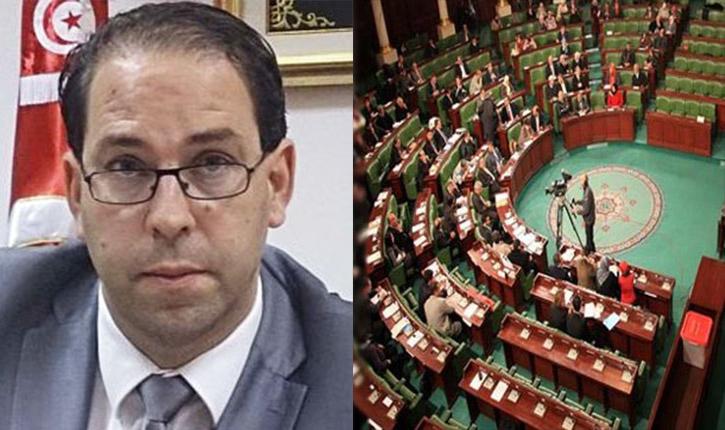 الشاهد و البرلمان