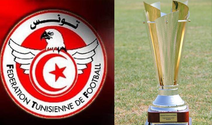 كاس نهائي تونس