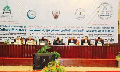 تونس عاصمة للثقافة والتراث للعالم الإسلامي سنة 2019 أنباء تونس
