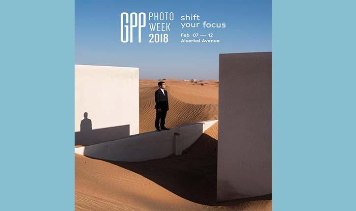 دبي : تنظيم فعالية  جمعة تصوير سوني  في فيفري 2018 - أنباء تونس