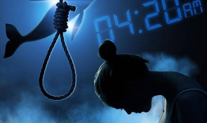 لعبة الحوت الازرق : انقاذ 7 اطفال من محاولة الانتحار في المهدية - أنباء تونس