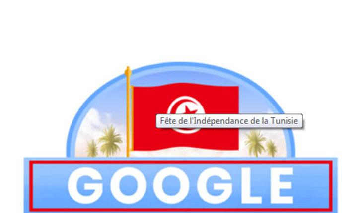 غوغل يحتفل بعيد الاستقلال التونسي - أنباء تونس