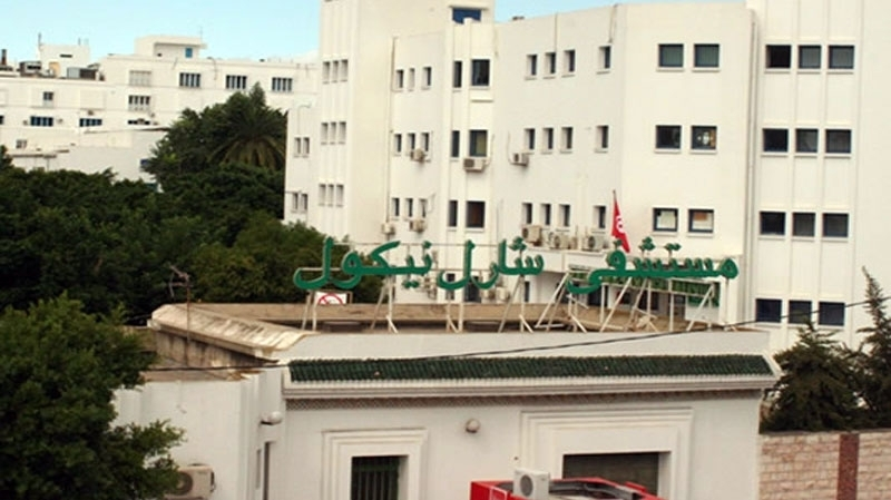 نشوب حريق بمستشفى شارل نيكول: وزارة الصحة تُعلق - أنباء تونس