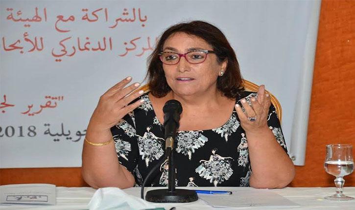 بشرى بلحاج حميدة :
