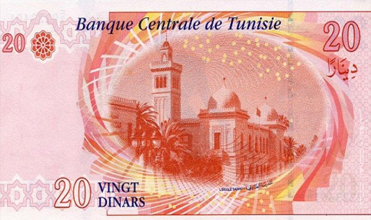 زغوان إيقاف شخصين وحجز 11 ورقة نقدية مزيفة أنباء تونس