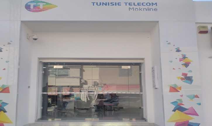 اتصالات تونس تفتتح مقريين جديدين في كلّ من المكنين وجمّال