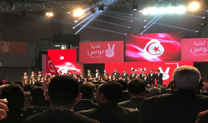 تحيا تونس: الإنتهاء من تركيز هياكل الحزب - أنباء تونس