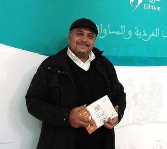 c8d4df25738d6 وفاة الكاتب و الروائي التونسي عمار التيمومي